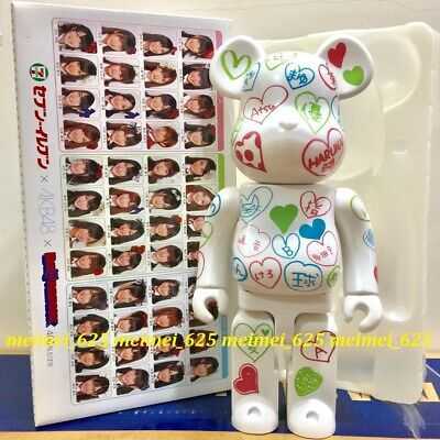 $288.88 • Buy Bearbrick Medicom 2010 Japan 7-11 Exclusive AKB48 White Ver. 400% Be@rbrick