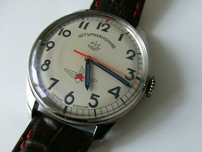 Russian Soviet Yuri Gagarin Sturmanskie Watch Excellent. • 265£