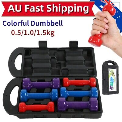 AU54.07 • Buy Dumbbell Training 6KG Colorful Fitness Gym Home Weight Lifting Dumbbell Set