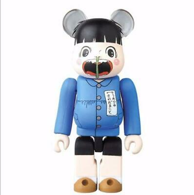 $51.98 • Buy Bearbrick Be Rbrick Series 38 Artist