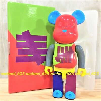 $399.99 • Buy Bearbrick Medicom 2007 Undefeated Tokyo Store Exclusive Multi 400% Be@rbrick