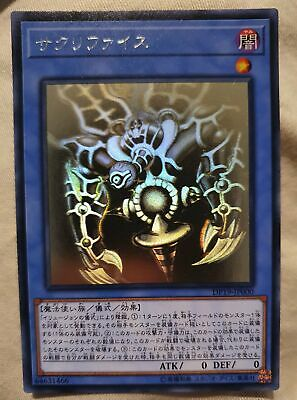 AU299.99 • Buy Yugioh - Relinquished [Japanese] *Ghost Rare* DP19-JP000 (NM/M)