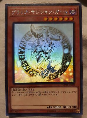 AU999.99 • Buy Yugioh - Dark Magician Girl [Japanese] *Ghost Rare* DP23-JP000 (NM)