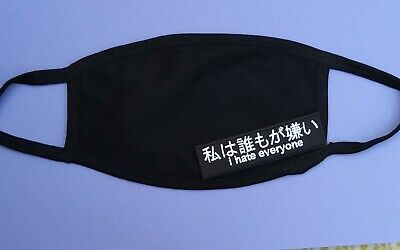 £6.95 • Buy Black Cotton Face Mask: I HATE EVERYONE - Japanese Anti Social Message Goth Gift