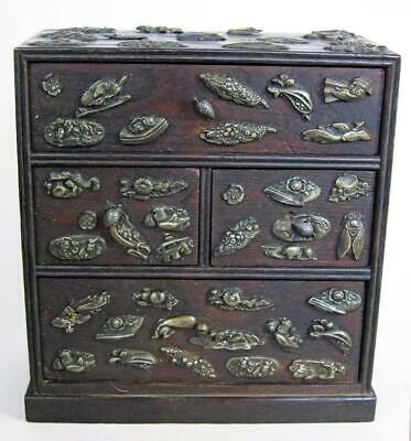 Small Japanese Elm Chest Of Drawers With Brass Appliqué Motives, Circa1890 • 325£