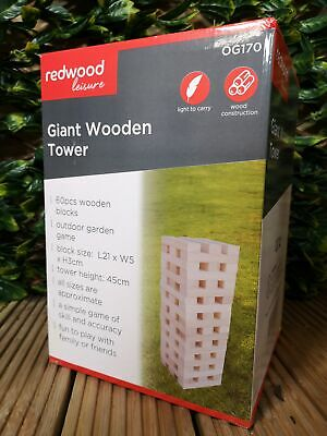 Giant Wooden Jenga Style Tumbling Tower Garden Party Game • 27.93£