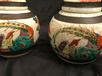 Chinese Republic Ginger Jars • 30£