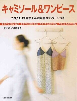 £12.99 • Buy Camisole & Dress - Japanese Clothes Pattern Book - Sewing Craft