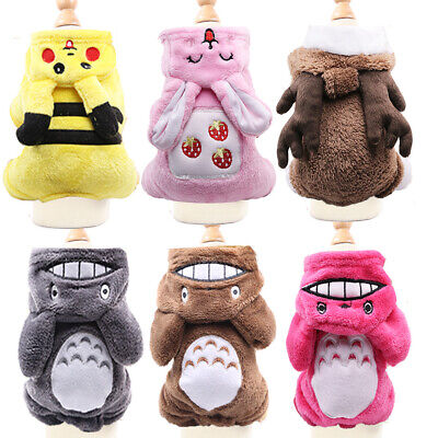 UK Pet Puppy Dog Jumper Hoodie Winter Warm Apparel Rainbow Clothes Coat Costume • 6.99£