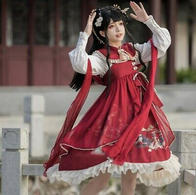 £20.30 • Buy Retro Girls Chinese Style Lolita Dress Red Cosplay Party Dress