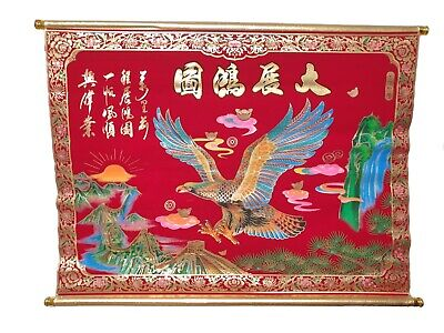 Chinese Feng Shui Red & Gold Velveteen Wall Hanging Scroll Eagle & Mountain  • 15£