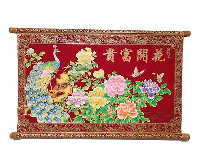 Chinese Feng Shui Red & Gold Velveteen Wall Hanging Scroll Peacock And Flower  • 16£
