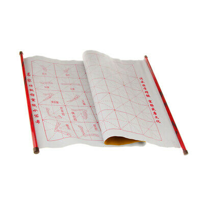 Grid Water Writing Cloth Chinese Calligraphy Practice Repeated Use Automatic • 4.78£