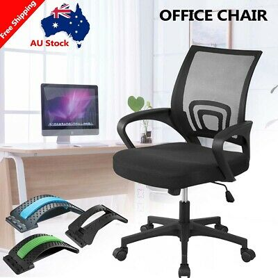 AU39.99 • Buy Ergonomic Office Chair Gaming Computer Mesh Chairs Executive +Back Massager