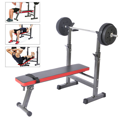 £63.19 • Buy Adjustable Folding Sit Up Weight Bench Barbell Dip Station Lifting Chest Press