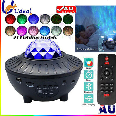 AU26 • Buy LED Night Light Projector Galaxy Starry Ocean Star Sky Baby Room Party Lamp Gift