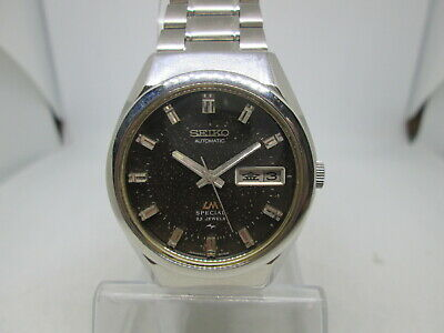 $ CDN42.87 • Buy Vintage Seiko Lm Special 5216-8010 Daydate Stainless Steel Automatic Mens Watch