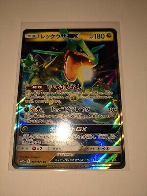 $ CDN8.24 • Buy Pokemon Rayquaza GX 101/173 Booster Fresh