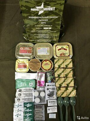 $33 • Buy 1.7 Kg IRPRUS Military MRE Daily Russian Army Food Ration Pack Emergency Diet