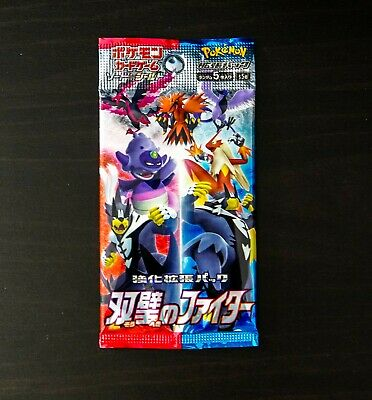 AU4 • Buy POKEMON CARD TCG JAPANESE - MATCHLESS FIGHTERS (S5a) SEALED BOOSTER PACK
