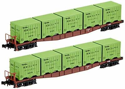 £55.35 • Buy Kato N Gauge Jobs 5500 6000 Form Container Loading Two-Car Entry 8059-2 Model Fr