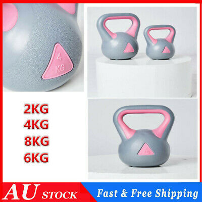 AU25.99 • Buy 2-8KG Kettlebell Kettle Bell Weight Exercise Home Gym Workout Energetics