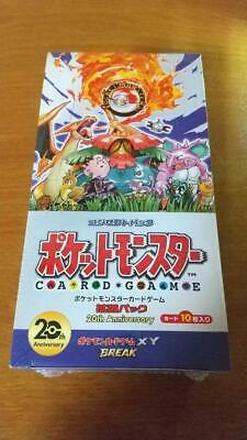 $3600 • Buy Pokemon 20th Anniversary CP6 SEALED Booster Box JAPANESE Evo OUT OF PRINT [RARE]