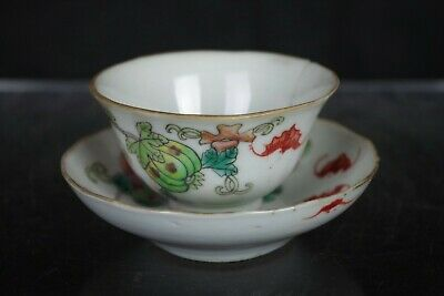 £9.99 • Buy Beautiful Antique Chinese Hand-painted Tea Bowl And Saucer Set - With Mark