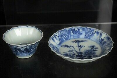 £9.99 • Buy Fine Antique Chinese Blue And White Hand-painted Tea Bowl And Saucer