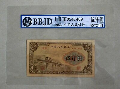 £0.71 • Buy Chinese Paper Money Banknote First Edition Of RMB 1953 5000 Yuan Rating 1409