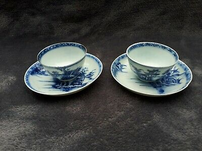 £8.27 • Buy RARE! Antique Pair Of Nanking Cargo Tea Bowl And Saucer 1752/ Christies Labels