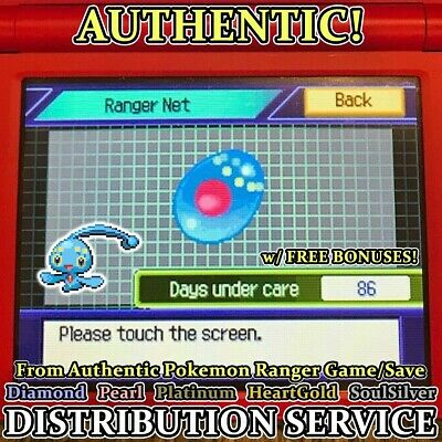 $14.99 • Buy Pokemon Ranger Authentic Manaphy Egg Event Distribution Service For DPP & HGSS