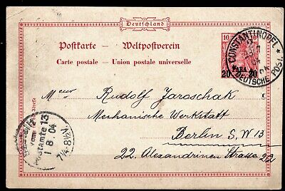 £0.99 • Buy Germany - 1904 Occ. Of Turkey - Postcard From Constantinople To Berlin