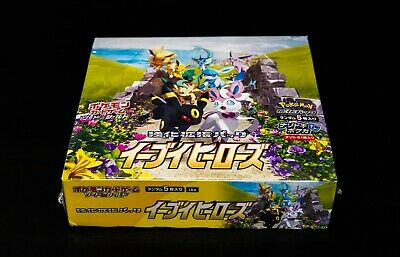 AU220 • Buy New Sealed! Pokemon S6a Eevee Heroes Booster Box