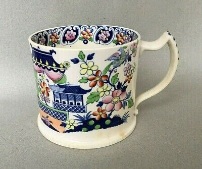 £39.99 • Buy EXTRA LARGE ANTIQUE 2 Pint CHINOISERIE POTTERY ALE CIDER MUG Victorian Tankard