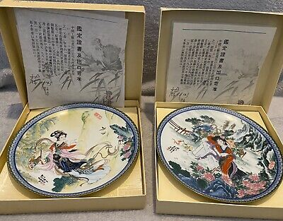 £28 • Buy Imperial Jingdezhen Porcelain Plates - Chinese Collectable Plates