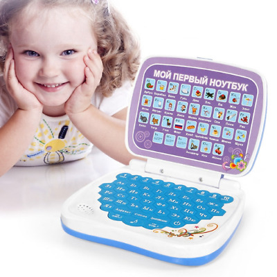 £13.03 • Buy Educational Russian Language Learning Tablet Toy With Sound For Kids And Baby