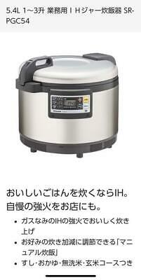 £1229.36 • Buy Panasonic SR-PGC54 Rice Cooker Business Use IH BIG Rice Cooker Made In 2018 NEW