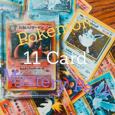 $1.99 • Buy Mystery Pokemon Card Booster Pack Authentic Cards (x11), Vintage, Modern, Rare