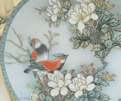 £25 • Buy 1988 Imperial Jingdezhen Porcelain The Gift Of Grace Plate Boxed / Paperwork