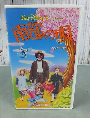 £104.46 • Buy DISNEY The Classics SONG OF THE SOUTH VHS JAPANESE VERSION Rare MOVIE