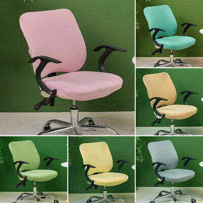 AU13.19 • Buy Office Computer Chair Cover Spandex Stretch Swivel Rotate Seat Protector Decor