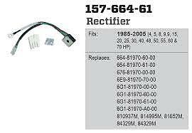AU97 • Buy YAMAHA OUTBOARD VOLTAGE RECTIFIER AC To DC 1985 To 2005 4-70HP 4 WIRE 157-664-61