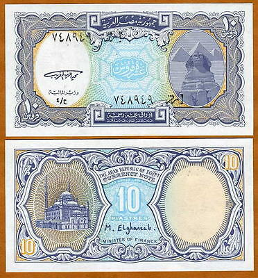 $0.99 • Buy Egypt, 10 Piastres, ND (1998 1999), P-189a, UNC