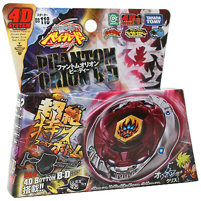 $21.89 • Buy GENUINE Takara Tomy Phantom Orion B:D Beyblade BB-118 Metal Fury Bey STARTER SET