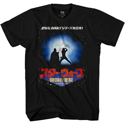 $19.95 • Buy Star Wars The Empire Strikes Back Japanese Poster Adult T-Shirt