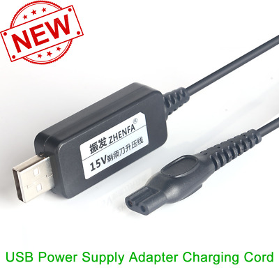 AU3.98 • Buy USB Power Adapter Charger Cord Fr Philips Norelco 9000 Prestige Shaver SP9820 87