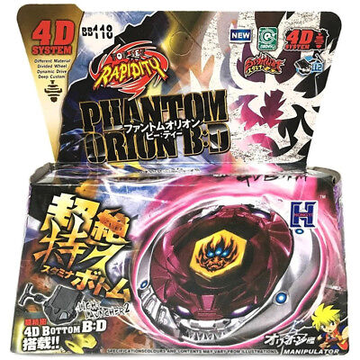 $7.69 • Buy Phantom Orion B:D Beyblade BB-118 Rapidity Metal Fury Starter Set WITH LAUNCHER!