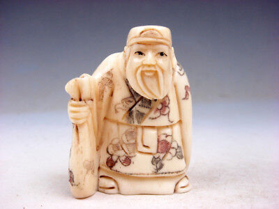£95.05 • Buy Japanese Highly Detailed Hand Crafted Netsuke Old Man Holds Big Bag #10061806