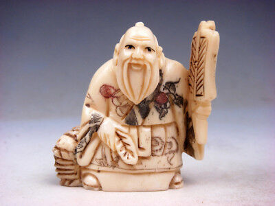 £95.05 • Buy Japanese Highly Detailed Hand Crafted Netsuke Old Man Fan & Basket #11051808
